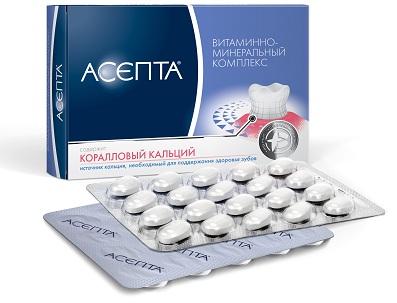 Витамины Асепта для укрепления зубов и десен